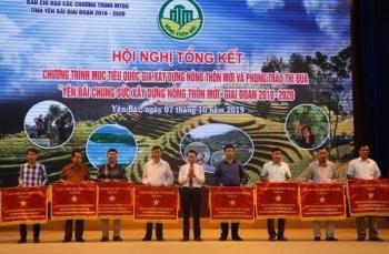 Yên Bái huy động gần 24 nghìn tỷ đồng xây dựng nông thôn mới