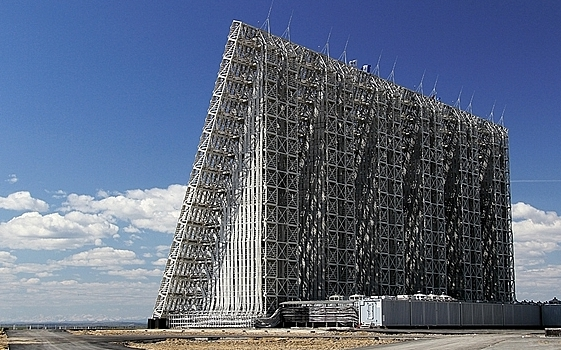 Radar Nga phát hiện hơn 600.000 vật thể lạ trong năm 2017