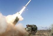 Quân đội Mỹ sắp nhận tên lửa cực siêu thanh