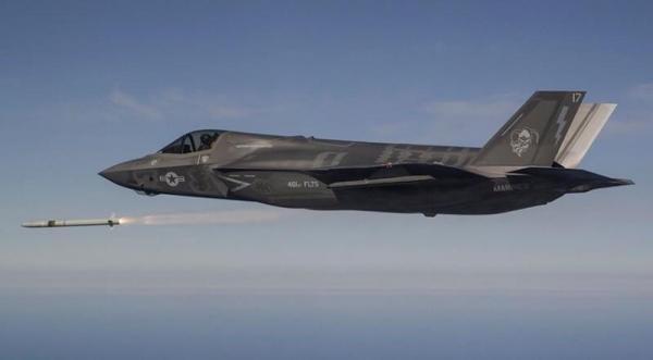 Siêu tiêm kích F-35 thử thành công tên lửa ASRAAM
