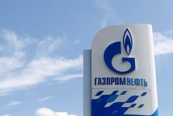 gazprom neft de xuat tang san luong them 40000 50000 thungngay tu tin vao chuong trinh dau tu nam 2020