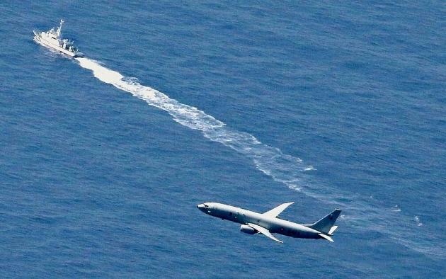 Mỹ ngừng hỗ trợ Nhật tìm kiếm chiếc F-35 gặp nạn
