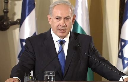 Thủ tướng Israel tuyên bố tiếp tục tấn công Dải Gaza