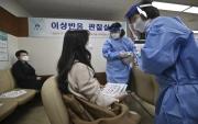 Hàn Quốc trên đà đạt miễn dịch cộng đồng với chiến dịch chủng ngừa Covid-19
