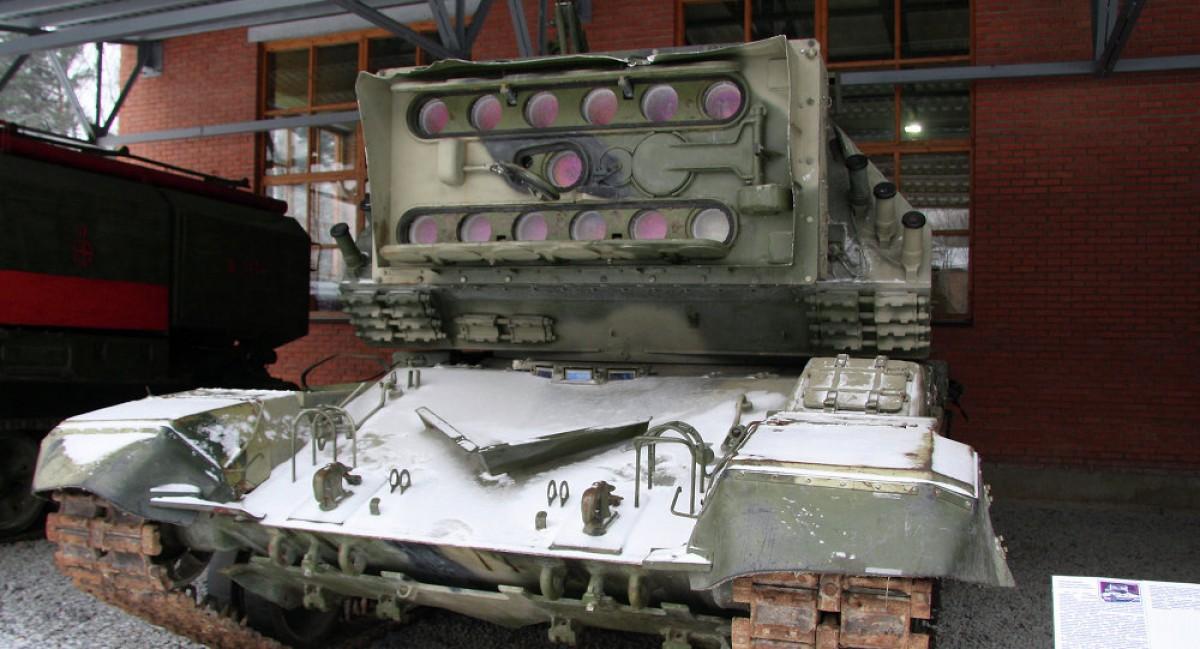 Nga đang bí mật phát triển xe tăng laser