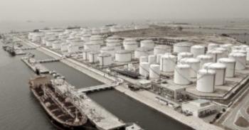 Iran khánh thành cảng dầu chiến lược tại Vịnh Oman