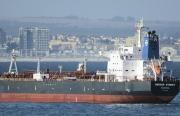 Israel cáo buộc Iran tấn công tàu chở dầu ngoài khơi Oman