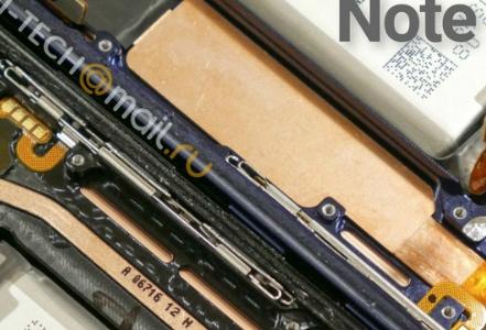 Note9 có hệ thống làm mát bằng nước như laptop