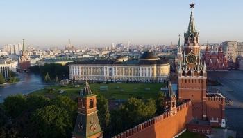 tim thay mot qua bom chua no tai dien kremlin