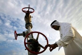 Các ông lớn dầu khí Trung Đông lên kế hoạch bán tài sản