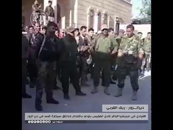 syria luc luong than chinh phu the gianh lai cac khu vuc do sdf kiem soat