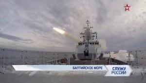 """Nga - Belarus tập trận """"Lá chắn liên minh 2015"""" trên biển"""