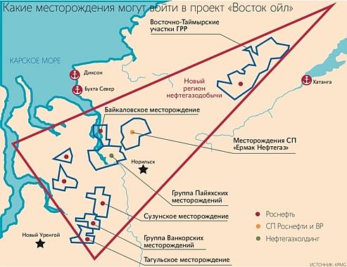 Rosneft và Neftegas Holdings dự định bán 15 - 20% dự án Bắc cực