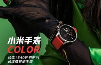 xiaomi sap ban chinh thuc mi watch color