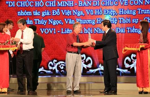 Báo Năng lượng Mới đoạt giải A Giải Báo chí Quốc gia 2014
