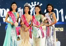 Người đẹp Đỗ Mỹ Linh đăng quang Hoa hậu Việt Nam 2016
