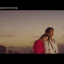 phim moi cua song hye kyo va park bo gum dong cap tung trailer