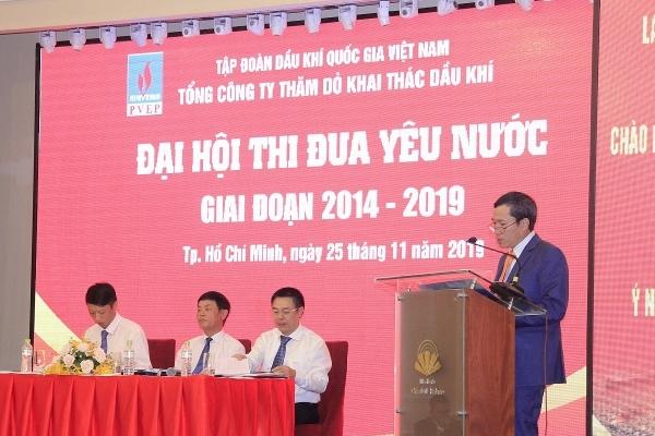 pvep tong ket phong trao thi dua yeu nuoc giai doan 2014 2019