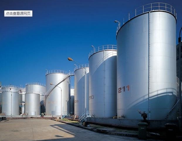 Trung Quốc tăng nhập khẩu dầu để kiềm chế giá dầu thế giới?