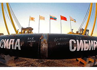 Châu Á là thị trường tiêu thụ khí đốt hứa hẹn nhất của Gazprom