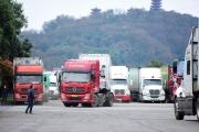 gan 700 container nong san van un o cua khau