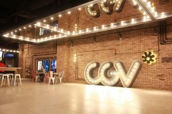 CGV và câu chuyện độc quyền
