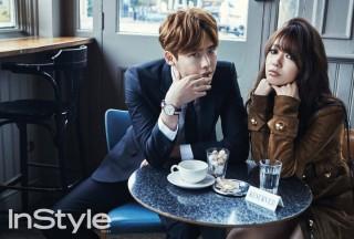 Mỹ nam Lee Jong Suk lộ ảnh hẹn hò lúc nửa đêm