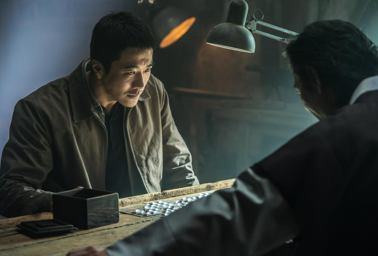 Kwon Sang Woo cực ngầu trong bộ phim đẫm máu về cờ vây
