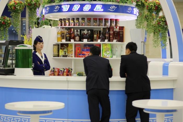 Một cửa hàng bên trong sân bay ở thủ đô Bình Nhưỡng