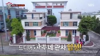 Nhà HLV Park Hang Seo tại Hà Nội